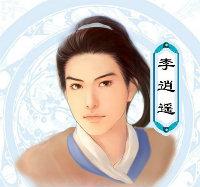 boyao1990