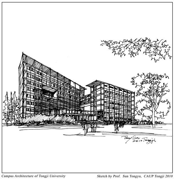 同济大学校园建筑钢笔画 孙彤宇绘 含打包附件