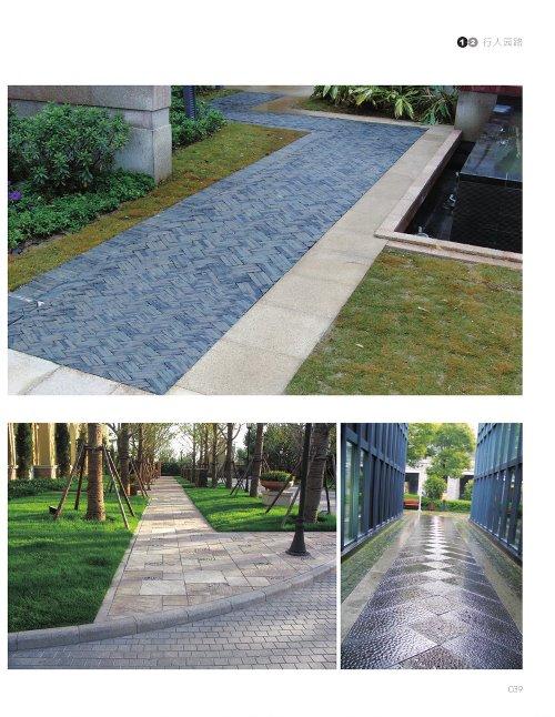 园林道路之行人园路设计 行车园路设计