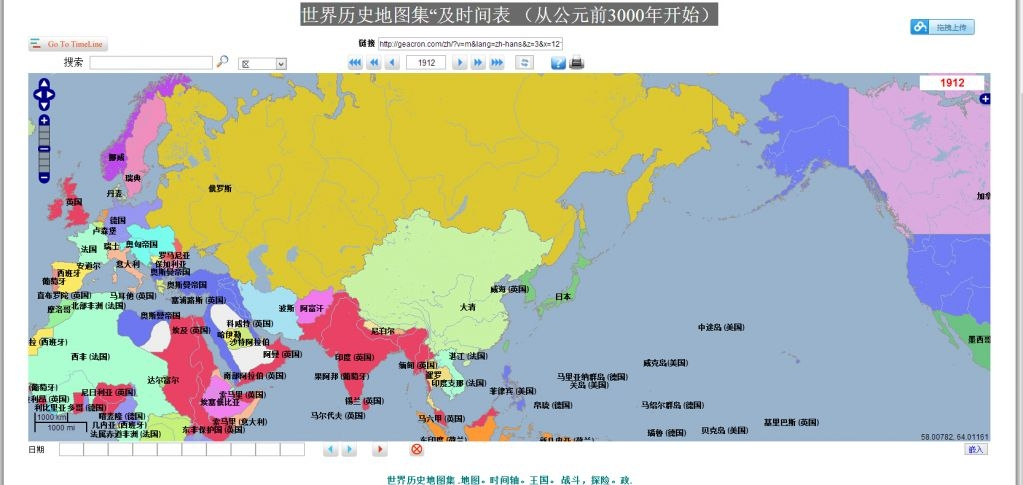 世界历史地图集_世界人口历史地图集