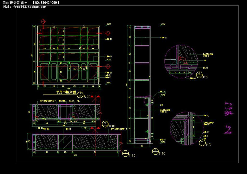 最新室内cad施工图 节点大样图详图129套
